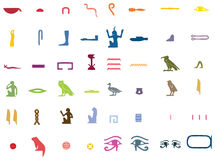 Egyptian alphabet. Hieroglyph s in color Stock Images