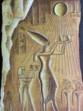 Egyptian art. Can use as background Royalty Free Stock Photos