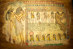Egyptian art on papyrus. Ancient Egyptian hand painting on papyrus Stock Photography