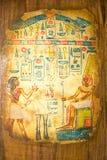 Egyptian art on papyrus Royalty Free Stock Photos