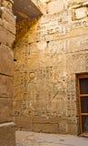 The Egyptian art Stock Image