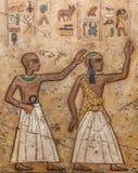 Egyptian Artifact Stock Image