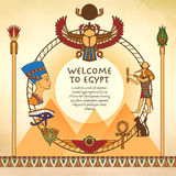 Egyptian Background With Frame Stock Photography