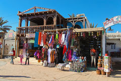 Egyptian bazaar Royalty Free Stock Image