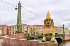 Egyptian Bridge in St. Petersburg Stock Images