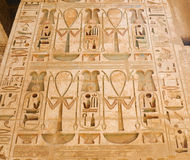 Egyptian carved stone Stock Photography