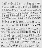 Egyptian characters. Set of hieroglyphs of ancient Egypt,  format Royalty Free Stock Images