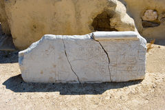 Egyptian characters on stone. Stone with egyptian characters found in the old tell of Beit She'An in Galilee in Israel Stock Images