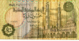 Egyptian currency, 50 piastres Royalty Free Stock Photo