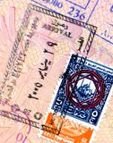 Egyptian customs stamp Royalty Free Stock Image