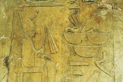 Egyptian decor Royalty Free Stock Photography