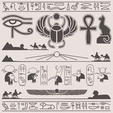 Egyptian Design Elements Royalty Free Stock Images