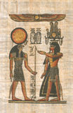 Egyptian drawing Royalty Free Stock Image