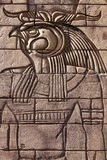 Egyptian Drawing Stock Photography