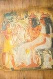 Egyptian Family Royalty Free Stock Photo