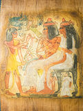 Egyptian Family Stock Image