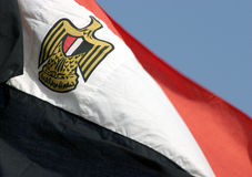 Egyptian flag. Close-up on the motif in the Egyptian national flag Stock Photo