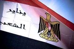 Egyptian flag and blue sky Stock Image