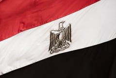 egyptian flag diagonal Stock Images