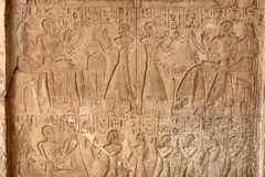 Egyptian funerary Stele Royalty Free Stock Photography