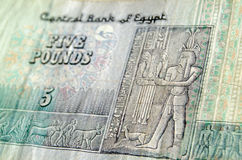 Egyptian God Hapi on banknote. The Ancient Egyptian god Hapi, representing the bounty of the Nile, on the front of a five pound banknote from Egypt. Used royalty free stock photos