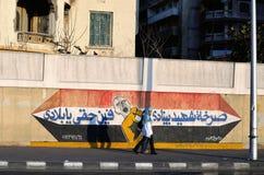 egyptian graffiti revolution s Royaltyfri Fotografi