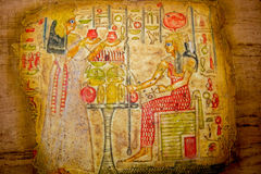 Egyptian hand painting on papyrus Royalty Free Stock Image