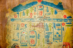 Egyptian hand painting on papyrus Royalty Free Stock Images