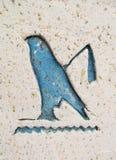 Egyptian hieroglyph bird symbol Royalty Free Stock Images