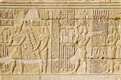 Egyptian hieroglyph. Hieroglyphic carvings on a wall. Wadi es-Sebua temple. Egypt stock photo