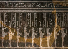 Egyptian hieroglyph Royalty Free Stock Photos