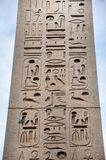 Egyptian hieroglyph on obelisk. Egyptian hieroglyph. The Flaminio Obelisk is an ancient Egyptian obelisk in Rome, Italy. It is located in the Piazza del Popolo Stock Photo