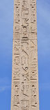 Egyptian hieroglyph in Rome Royalty Free Stock Photo