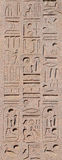 Egyptian hieroglyph in Rome. Hieroglyph script on ancient egyptian obelisk erected in the center of Rome, built during Pharaoh Ramses II reign Stock Image