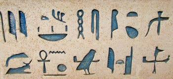 Egyptian hieroglyph symbols Royalty Free Stock Photo