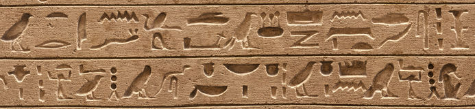 Egyptian hieroglyphic Royalty Free Stock Photo