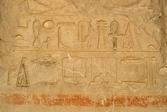 Egyptian hieroglyphic carving stock image