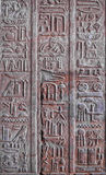 Egyptian Hieroglyphic Writing. A hieroglyphic panel from the temple of Kom Ombo in Egypt stock images
