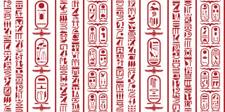Egyptian hieroglyphic writing Set 1 Royalty Free Stock Photo