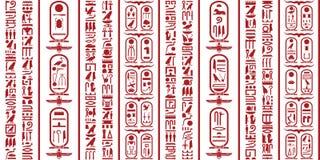 Egyptian hieroglyphic writing Set 1. Ancient Egyptian hieroglyphic writing decorative set Royalty Free Stock Photo
