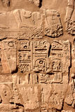 Egyptian hieroglyphics Stock Images