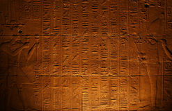 Egyptian Hieroglyphics. At Edfou Temple Royalty Free Stock Image