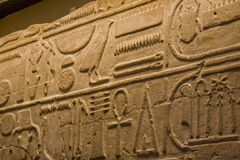 Egyptian Hieroglyphics Royalty Free Stock Image