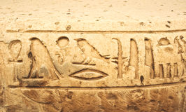 Egyptian hieroglyphics Royalty Free Stock Photos