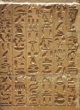 Egyptian Hieroglyphics Royalty Free Stock Image
