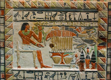 Egyptian hieroglyphics. Ancient Egypt hieroglyphics held at Metropolitan Museum in New York Stock Photography