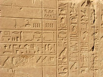 Egyptian hieroglyphics. From Karnak Temple. Antique Thebes. Luxor, Egypt Stock Photo