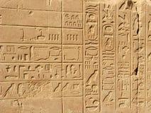 Egyptian hieroglyphics. From Karnak Temple. Antique Thebes. Luxor, Egypt stock photo