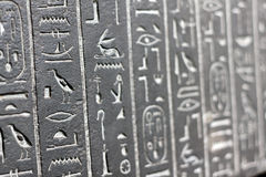 Egyptian Hieroglyphics Background. Background of stone hieroglyphics from Egypt Royalty Free Stock Photos