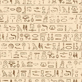 Egyptian Hieroglyphics Background Stock Photos